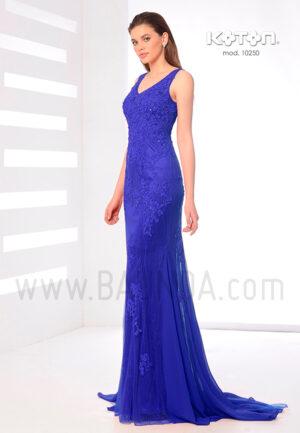 Vestido largo sirena azul 2019 Koton 10250