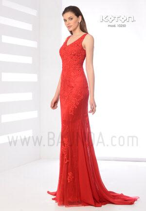 Vestido largo sirena rojo 2019 Koton 10250