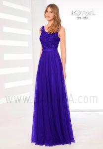 Vestido largo 2019 azul Koton 30201