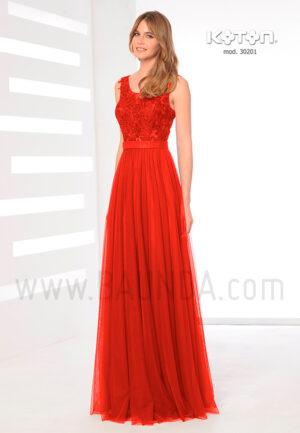 Vestido largo 2019 rojo Koton 30201